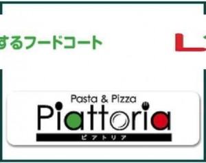 1FJ_3_ピアトリア