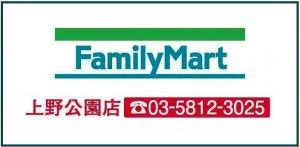 1FK_FamilyMart